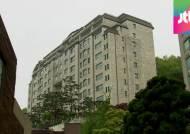 지하벙커 갖춘 61억원 공동주택…가장 싼 집의 3500배