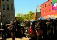 '볼티모어 폭동' 한인 업소 10곳 불타…인명피해 없어