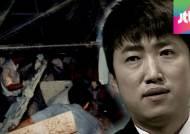 """장동민 등 '옹달샘' 멤버들 사과…""""처벌 달게 받겠다"""""""