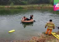 장교 2명, 훈련 중 물에 빠져…구조됐지만 의식불명