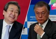 야권 분열 못 막은 문재인 … 선거 패배 책임론 휩싸일 듯