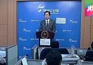 """세월호 특조위 파견 공무원 축소…유가족 """"수용 못 해"""""""