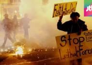 방화·약탈 난무한 볼티모어 폭동, 배후엔 '빈부격차'