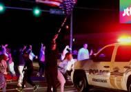 퍼거슨시, 볼티모어 동조시위…미국 전역 긴장 고조