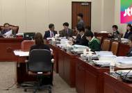 오늘 '어린이집 CCTV 설치 의무법안' 본회의 재상정