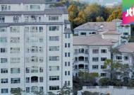 지하벙커까지 갖춘 60억대 빌라 vs 170만원 옥탑주택