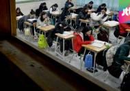 2017학년도 대입 70% 수시로 뽑는다…한국사는 필수