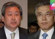 [여당] 역대 최대 지지율…힘 얻은 김무성 '폭풍혁신론'