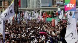 한국노총·민주노총, 오늘 곳곳서 대규모 노동절 집회