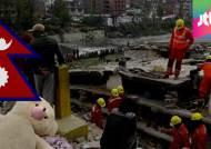 네팔 체류 한국인, 몇 명이나 있나?…일부 연락두절