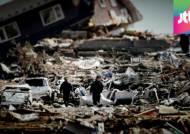 [뉴스키워드] '안전지대라고 믿었는데'…한반도 대지진?