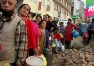 '느림보 수습' 네팔 정부에 비난…사망자 7000명 넘어