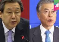 """새정치연합 """"박 대통령, 측근들 비리 등 사과 없어"""""""
