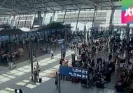 황금연휴 이틀간 인천공항 출입국 승객 30만명 넘어