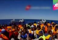 이탈리아·프랑스·그리스, '지중해 난민' 5800명 구조