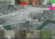 [밀착카메라] 명동서 공연장으로…넓어진 '유커 관광지도'
