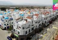 대한민국 속 유럽…아산 '지중해 마을' 특별한 사연