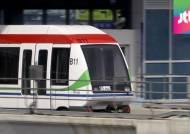 의정부 경전철, 신호이상으로 운행 중단…2시간만에 복구