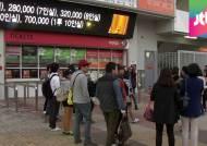 [뉴스브리핑] 한화 대전구장 연속 매진…암표상 기승