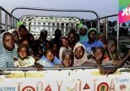 보코하람 납치됐던 여성들 구출됐지만…200여명 임신