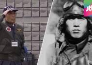 """일본 마지막 전쟁영웅 """"아베, 평화 소중함 모른다"""" 쓴소리"""
