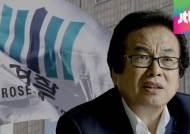 박범훈, 청와대 재직 당시 '중앙대 특혜' 암시 이메일
