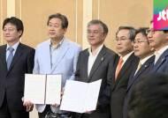 김무성·유승민 vs 청와대·친박계 … 당·청 연금 충돌
