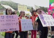 '보편적 급식 되찾자' 어린이날 거리로 나선 아이들