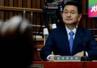 [현장에서] '박상옥 동의안' 직권상정 … '야당만의 반대' 100일