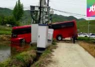 위험천만한 수학여행 버스…'숙취 기사' 잇따라 적발