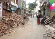 네팔, 대지진 발생 12일째…산간지역 구호 '첩첩산중'