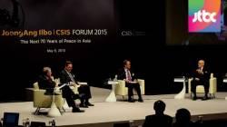 동북아의 미래를 논하다…중앙일보-CSIS 포럼 개최
