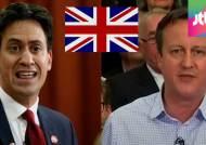 브렉시트 가시화? 유대인 총리?…예측불허 영국 총선