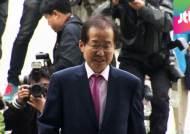 '모래시계 검사'의 치욕…홍준표 지사, 9시간 째 조사