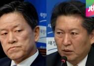"""""""사퇴 공갈"""" vs """"치욕""""…야당, 볼썽사나운 집안 싸움"""