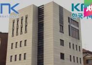 '다이아몬드 주가조작' CNK 퇴출…'상장 폐지' 결정