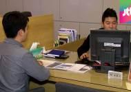 신흥국, 다시 꿈틀 … 중국·러시아 펀드 두 자릿수 수익