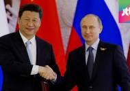 중국-러시아, '밀월 관계' 재형성…신 냉전시대 우려
