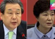 """[청와대] """"재량권"""" vs """"한숨""""…연금개혁 또 당청 갈등"""