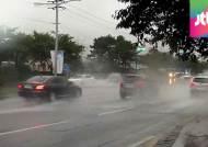 [날씨] 비 대부분 그쳐…강풍 주의해야