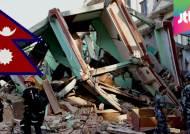 네팔 또 7.3 강진 … 최소 42명 숨지고 1000여 명 부상