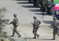 [청와대] 강화된 예비군훈련…정작 '안전조치'는 부실