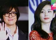 배용준·박수진 결혼 발표…일본 언론도 대대적 보도