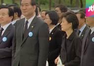[청와대] 또 제창 불가…다시 불거진 '임을 위한 행진곡' 논란