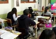 """대법 """"전북 '체벌금지·두발자유' 학생인권조례 유효"""""""