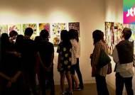 쿠론, '위스타트' 구리마을 어린이 '미술작품' 특별전시