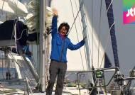 '210일의 대장정' 요트 세계일주 성공…세계 6번째