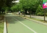 [날씨] 서울 27도 등 낮엔 초여름…자외선 주의