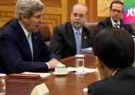 케리 미 국무장관, 17일 방한…한미 정상회담 의제 조율