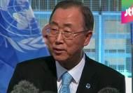 반 총장, 내일 입국…친척 연루 사기 의혹, 입장 밝힐까?